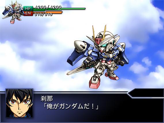 GN-0000『00 GUNDAM』參戰於SRW?!