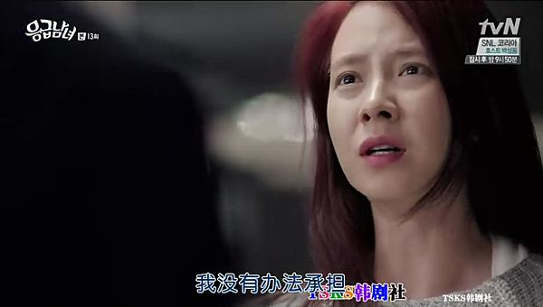 急診男女-34