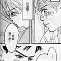 永井賢三-2