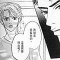 永井賢三-4
