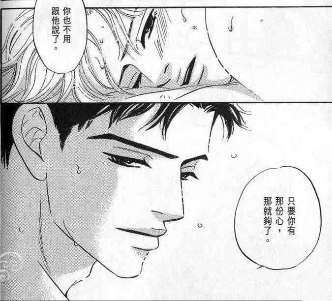 永井賢三-3