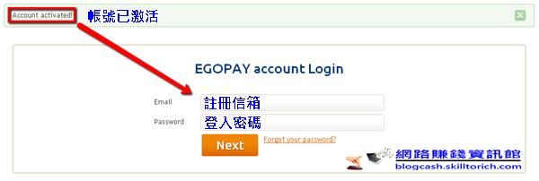 egopay5