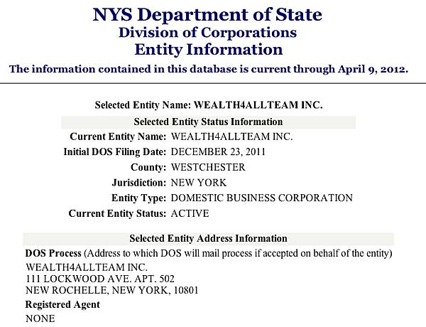美國登記執照