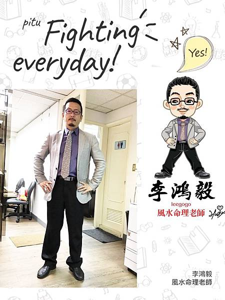 5-李鴻毅..JPG