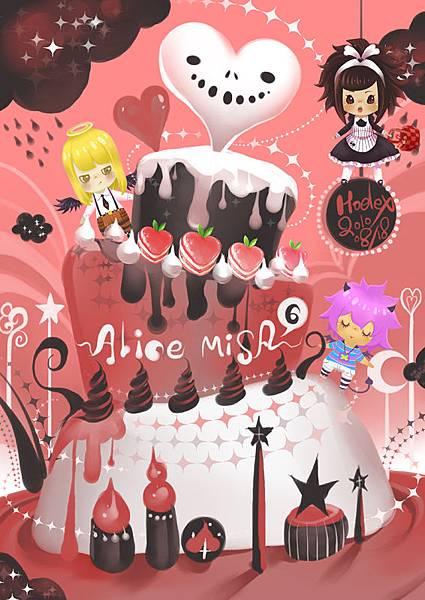 ALICE MISA CAKE-巧夢的蛋糕塔(小).jpg