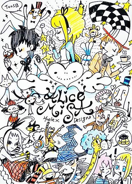 ALICE MISA 畫圖好朋友.jpg