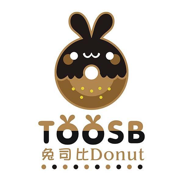 【TOOSB兔司比-Donut甜甜圈】-巧克力可可口味.JPG