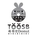 【TOOSB兔司比-Donut甜甜圈】-芋頭紅豆口味.JPG