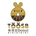 【TOOSB兔司比-Donut甜甜圈】-提拉米蘇咖啡口味.JPG