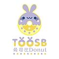 【TOOSB兔司比-Donut甜甜圈】-藍莓檸檬口味.JPG