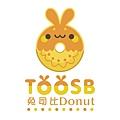 【TOOSB兔司比-Donut甜甜圈】-蜂蜜餅乾口味.JPG