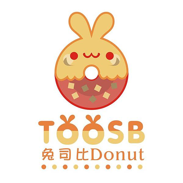 【TOOSB兔司比-Donut甜甜圈】-焦糖核桃口味.JPG