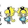 ALICE MISA心夢少女公仔-05.jpg