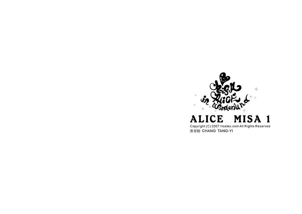 ALICE MISA心夢故事本01-0~0.jpg