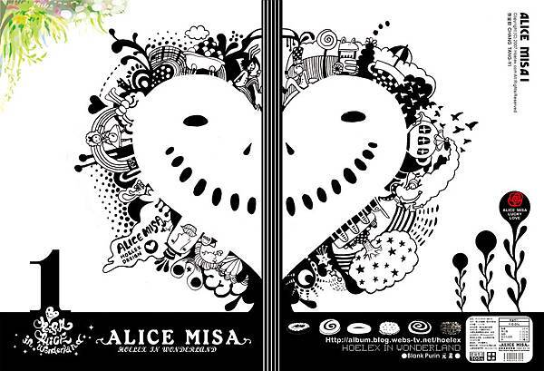 ALICE MISA心夢故事本01【純白的夢想】.jpg