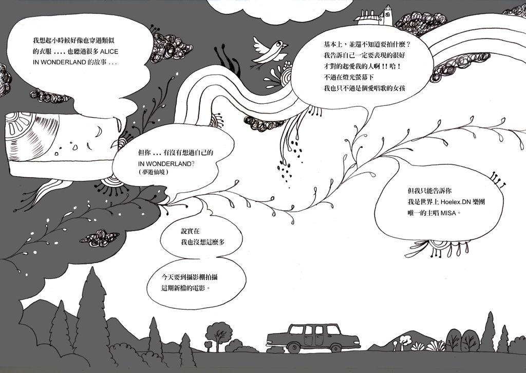 ALICE MISA心夢故事本01-9~10.jpg