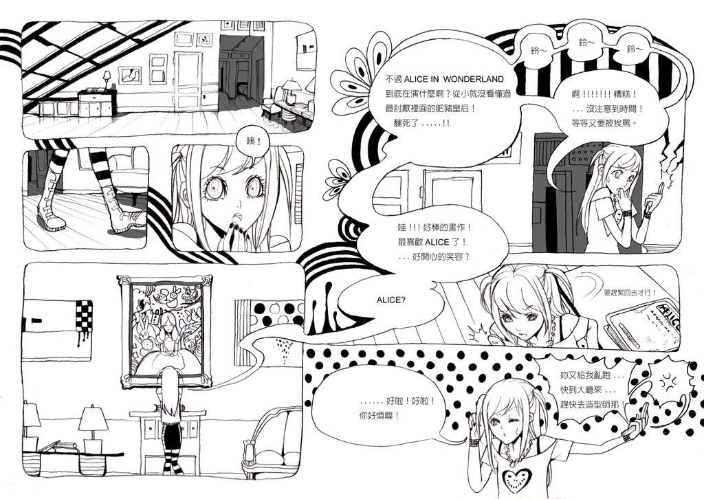 ALICE MISA心夢故事本01-17~18.jpg
