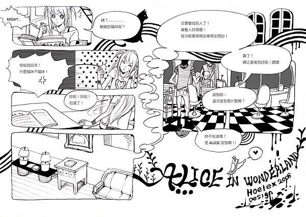 ALICE MISA心夢故事本01-21~22.jpg