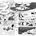 ALICE MISA心夢故事本01-23~24.jpg