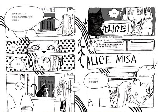 ALICE MISA心夢故事本01-19~20.jpg