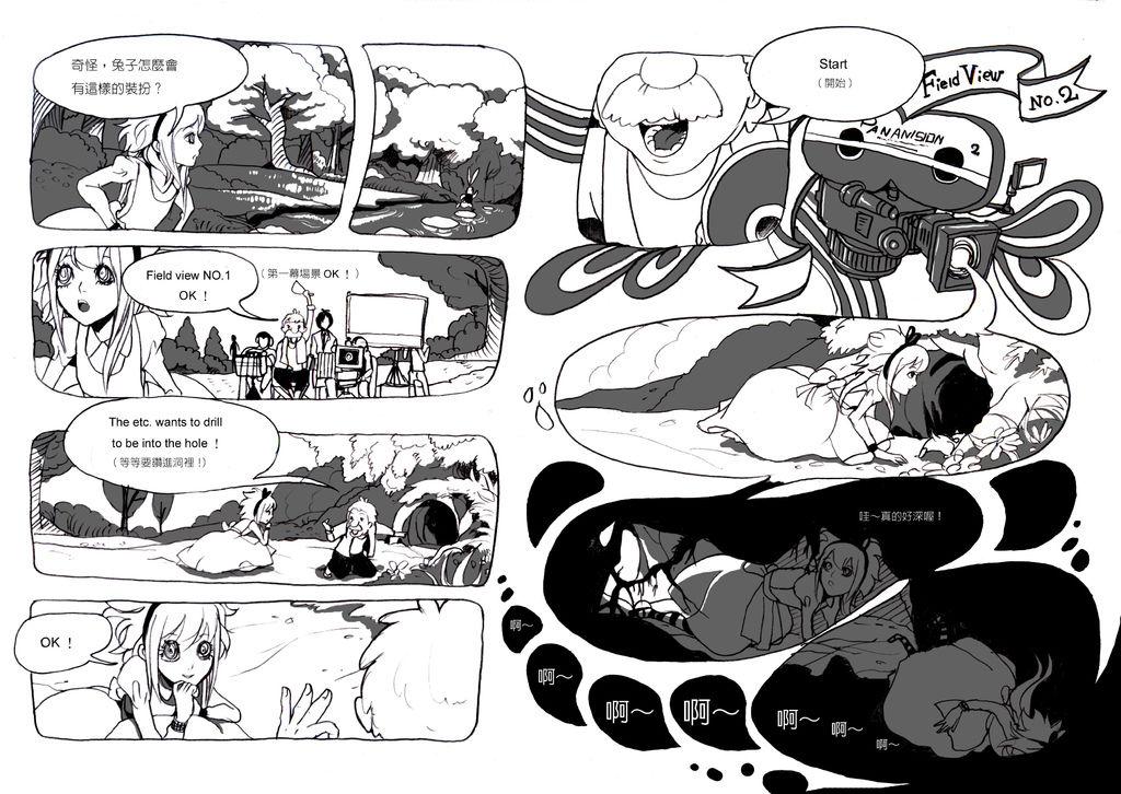 ALICE MISA心夢故事本01-25~26.jpg
