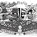 ALICE MISA心夢故事本01-41~42.jpg