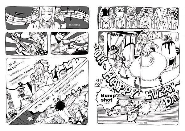 ALICE MISA心夢故事本01-43~44.jpg