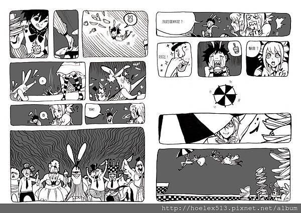 ALICE MISA心夢故事本01-47~48.jpg