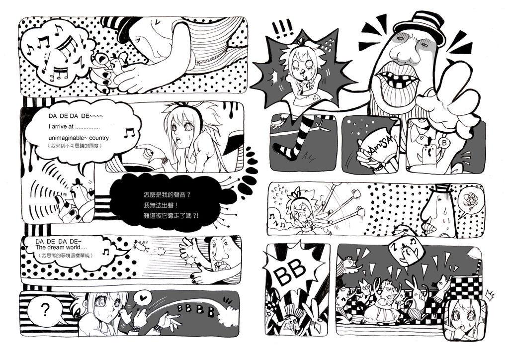 ALICE MISA心夢故事本01-45~46.jpg