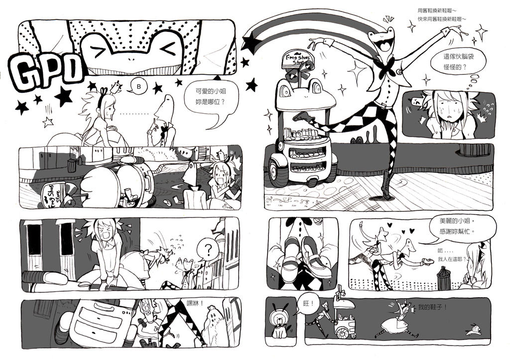 ALICE MISA心夢故事本01-55~56.jpg