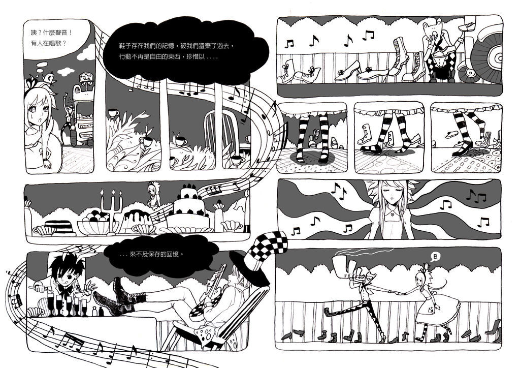 ALICE MISA心夢故事本01-57~58.jpg