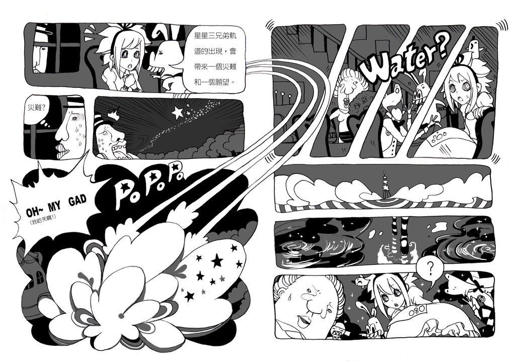 ALICE MISA心夢故事本01-71~72.jpg