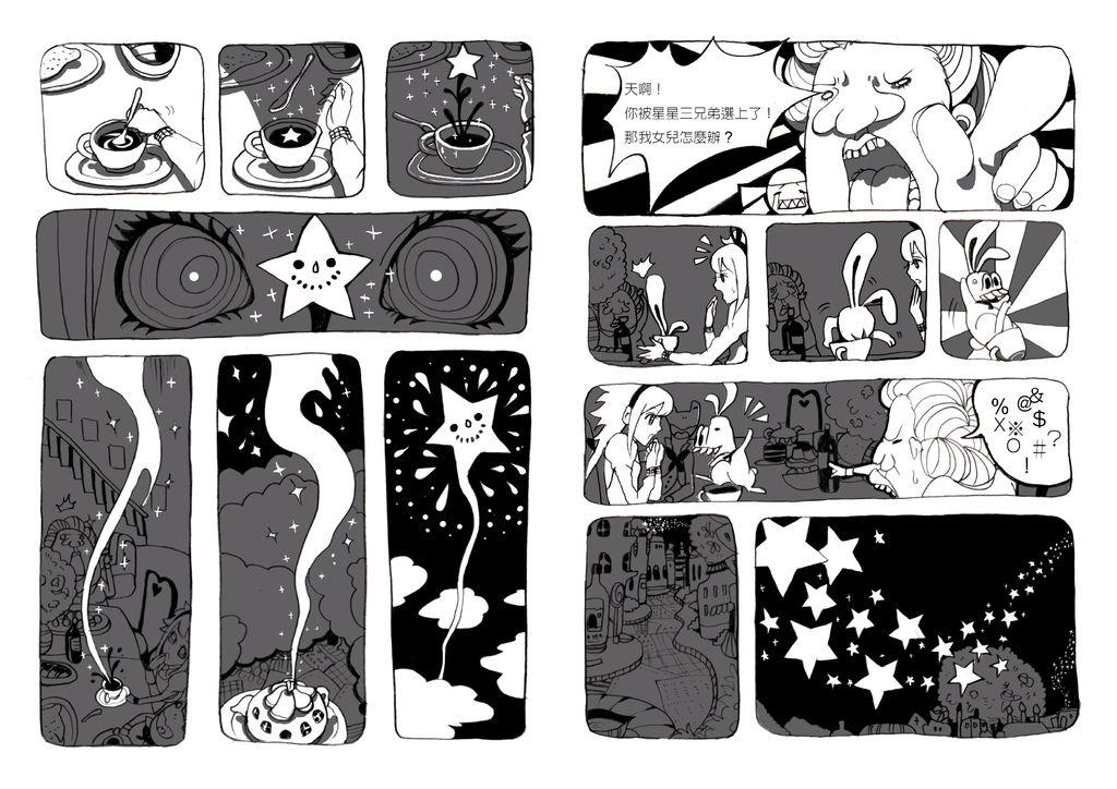 ALICE MISA心夢故事本01-69~70.jpg