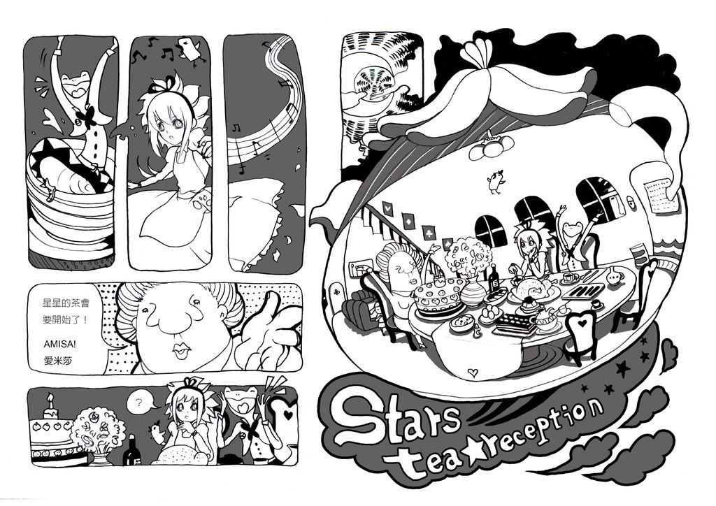ALICE MISA心夢故事本01-67~68.jpg