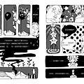 ALICE MISA心夢故事本01-73~74.jpg
