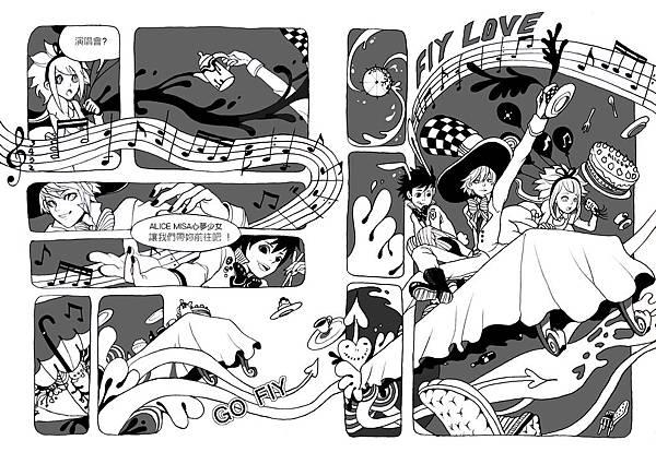ALICE MISA心夢故事本01-77~78.jpg