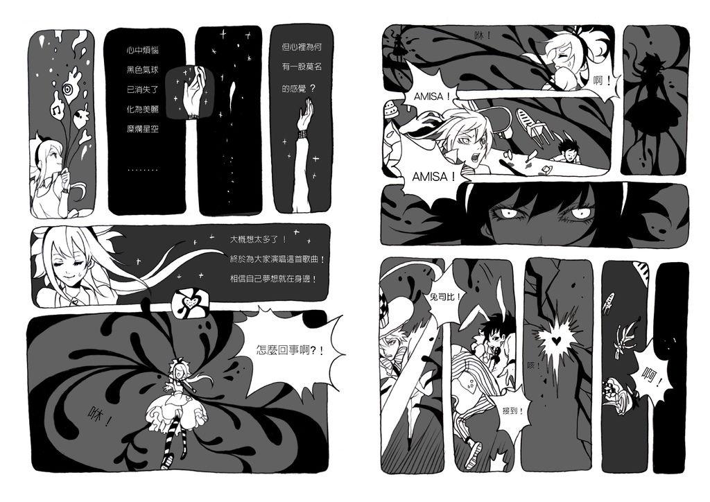 ALICE MISA心夢故事本01-83~84.jpg