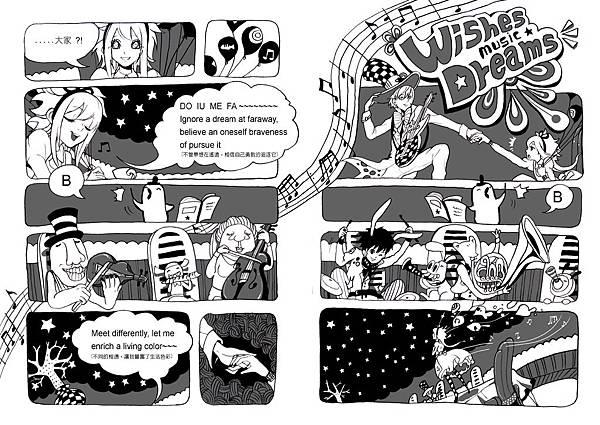 ALICE MISA心夢故事本01-81~82.jpg