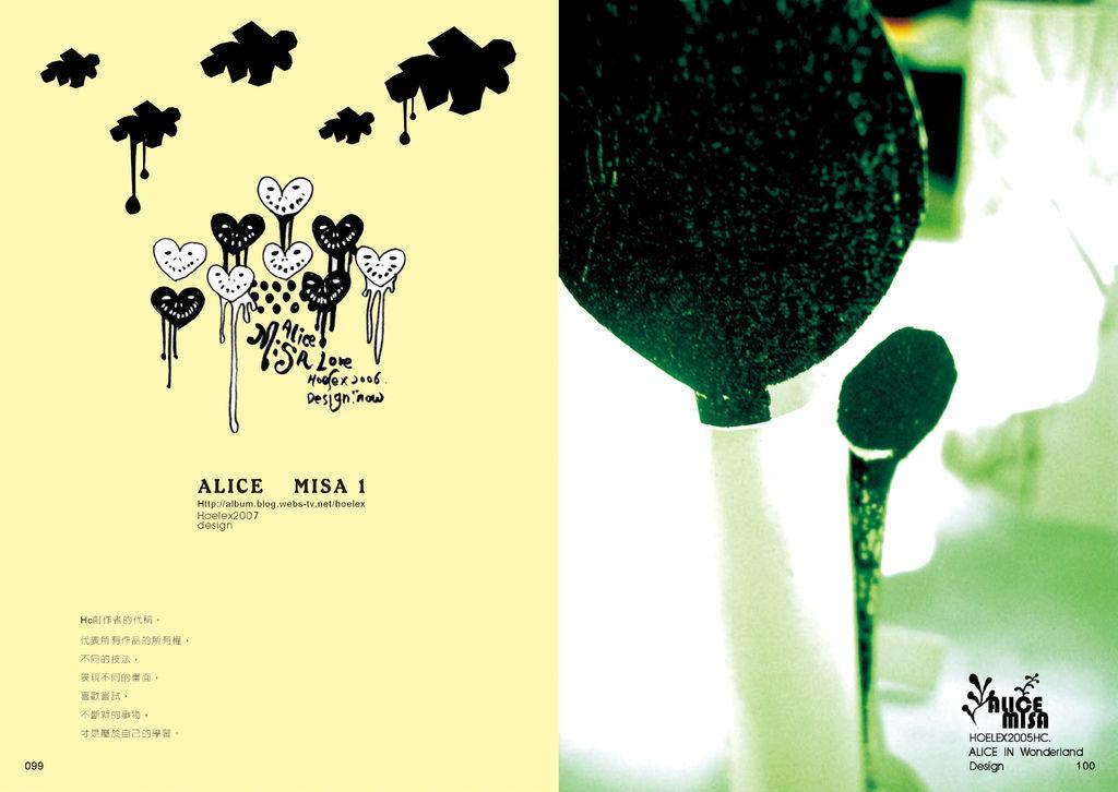 ALICE MISA心夢故事本01-99~100.jpg