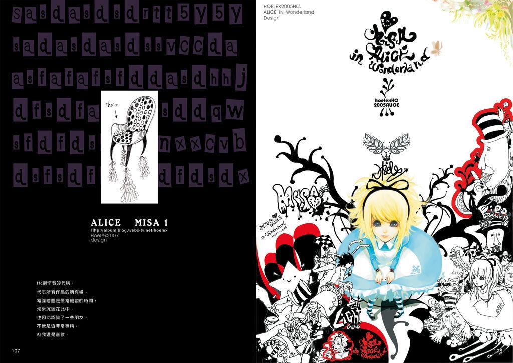 ALICE MISA心夢故事本01-107~108.jpg