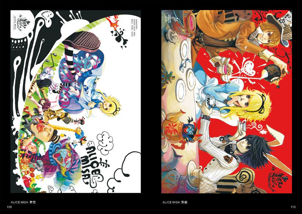 ALICE MISA心夢故事本01-109~110.jpg