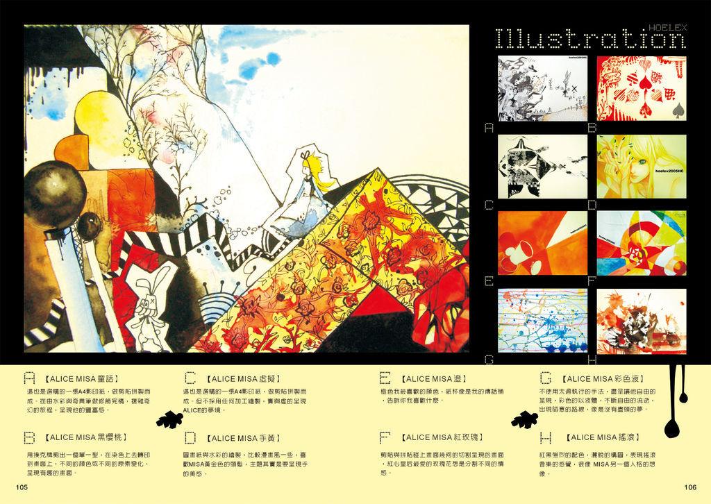 ALICE MISA心夢故事本01-105~106.jpg