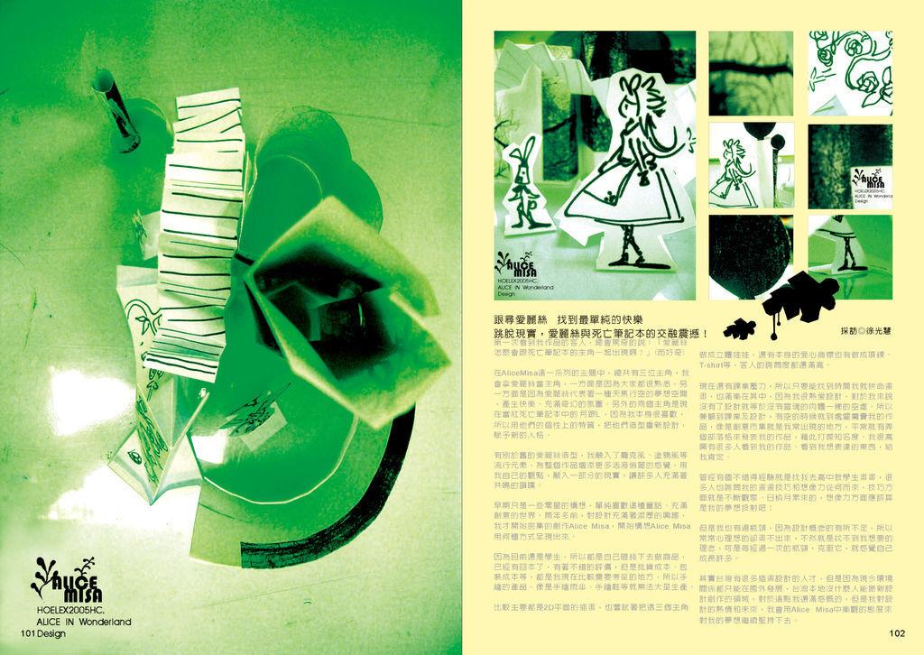 ALICE MISA心夢故事本01-101~102.jpg