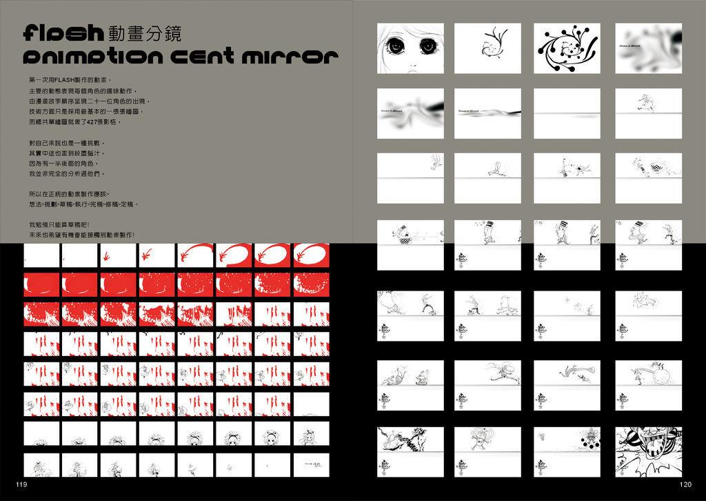 ALICE MISA心夢故事本01-119~120.jpg