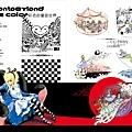 ALICE MISA心夢故事本01-117~118.jpg