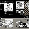 ALICE MISA心夢故事本01-115~116.jpg