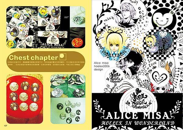 ALICE MISA心夢故事本01-127~128.jpg