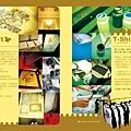 ALICE MISA心夢故事本01-133~134.jpg