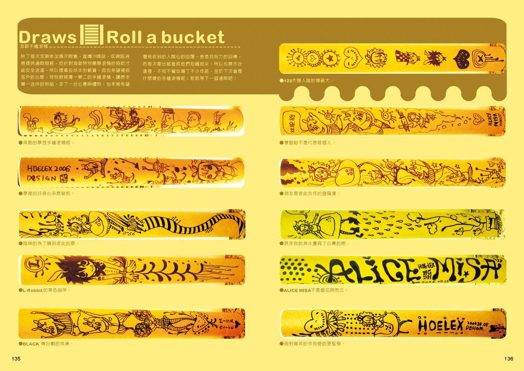 ALICE MISA心夢故事本01-135~136.jpg