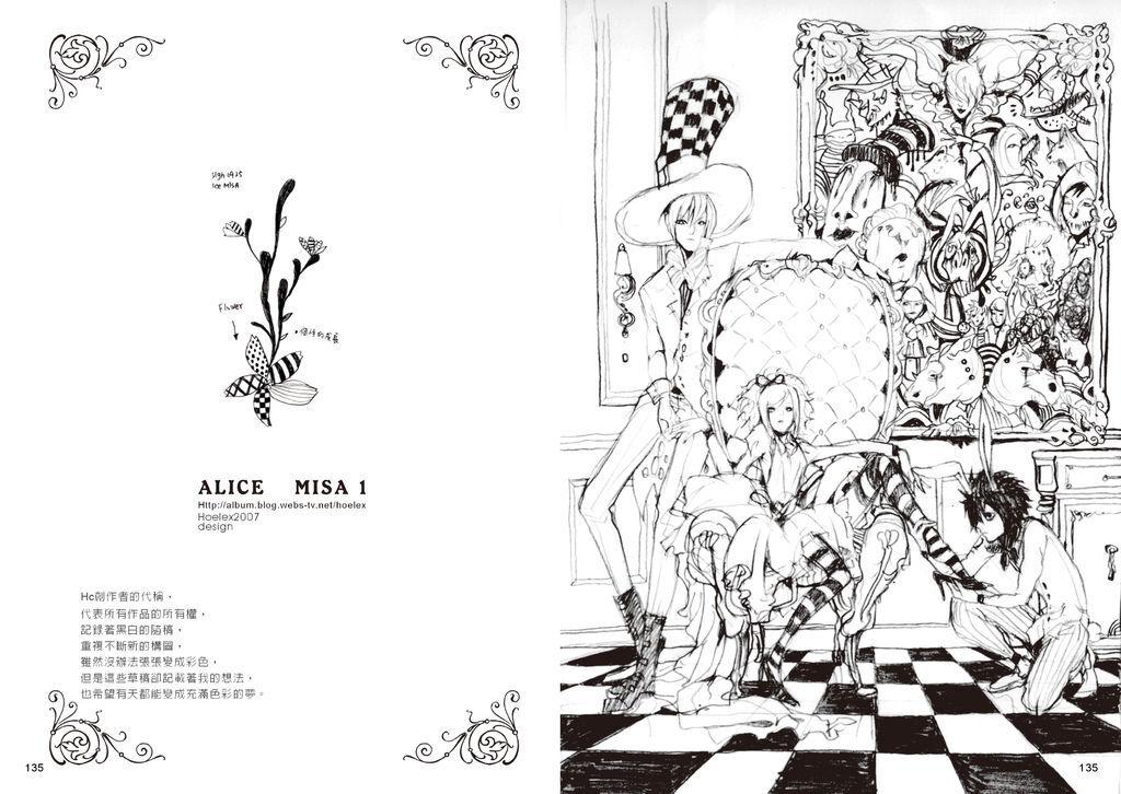 ALICE MISA心夢故事本01-141~142.jpg